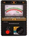 北京旺徐电气特价BC2550型绝缘电阻测试仪