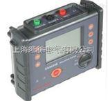 北京旺徐电气特价ES3025绝缘电阻测量仪2500v