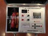 北京旺徐电气特价LSWH-10A型感应负载直流电阻测试仪