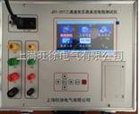北京我想起特价JST-20T三通道变压器直流电阻测试仪/三通道直流电阻测试仪