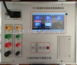 北京旺徐电气特价TH三通道变压器直流电阻测试仪