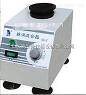 数显电动搅拌器