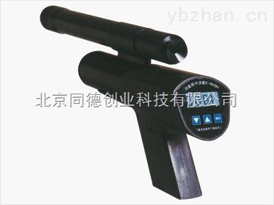 便携式红外测温仪 型号:HDIR-3