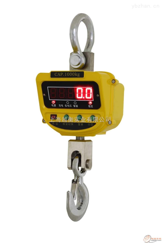 3吨无线传输电子吊秤耐高温 带打印尺寸接受定制