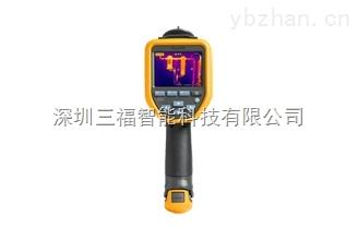 Fluke TiS50-美国Fluke TiS50 红外热像仪