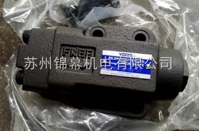 追求品質 只爭朝夕YUKEN液控單向閥CPG-03-E-04-50油研液壓元件