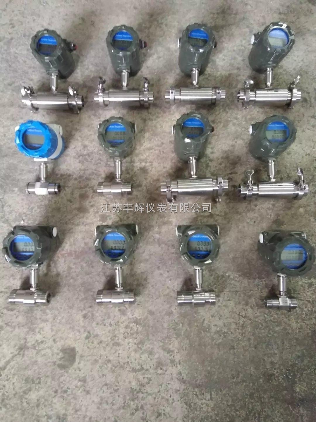 LWGQ智能渦輪流量計