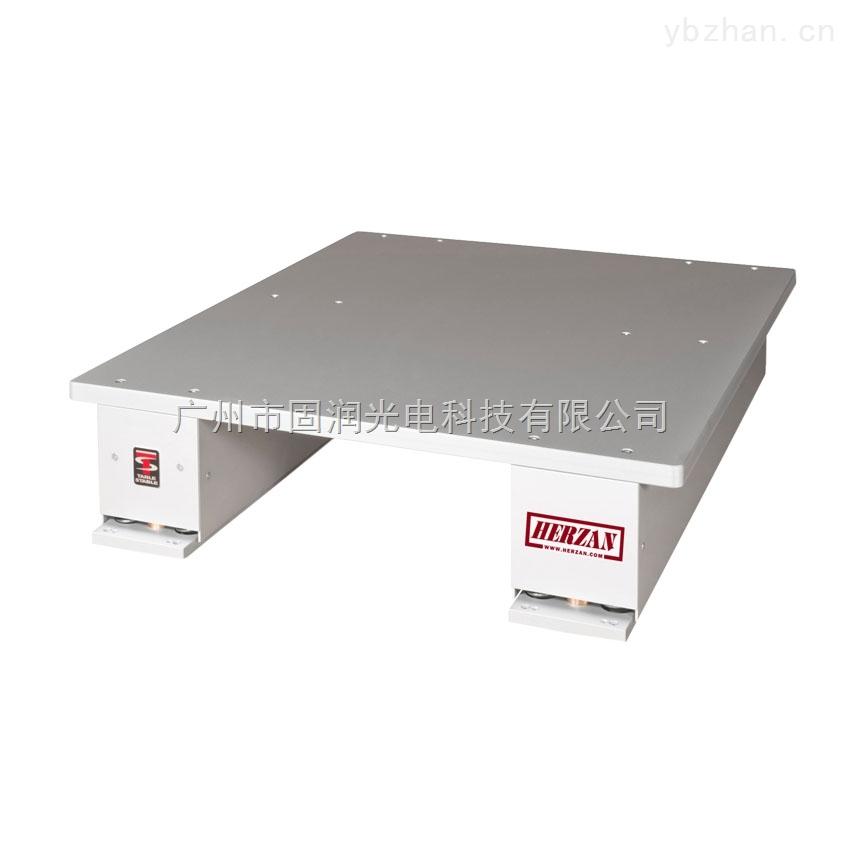 AVI-200-主动隔振台 AVI-200