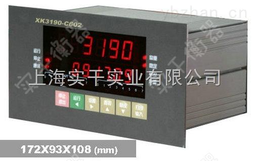 c602耀华称重显示器