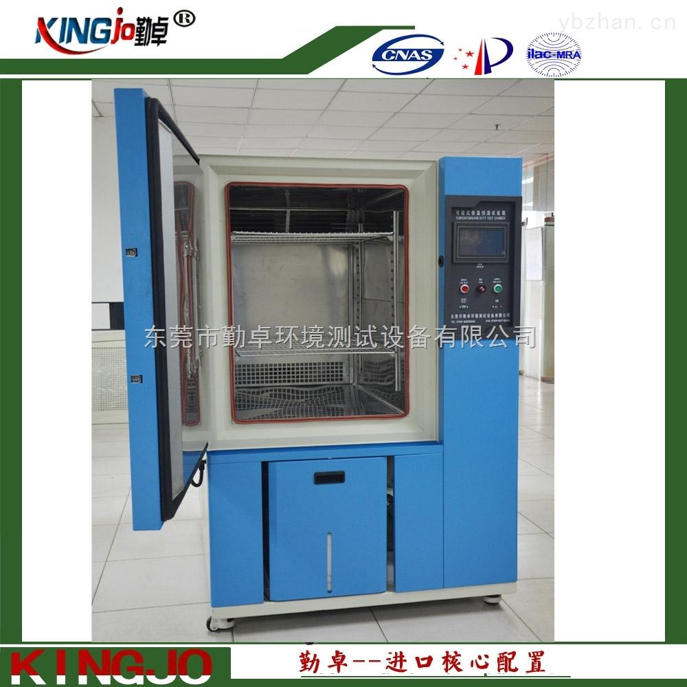 光电LED小型高温热老化箱高低温自动控制箱