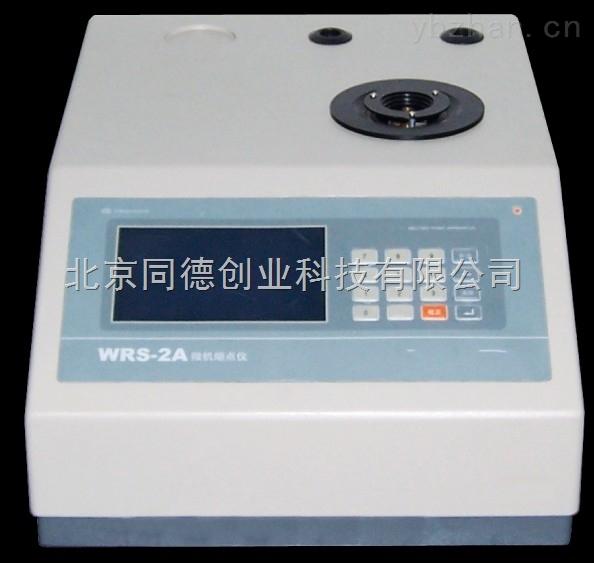 微机熔点仪 型号:WRS-2A