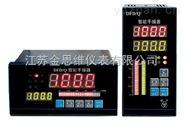 DFD/Q-9000智能手操器