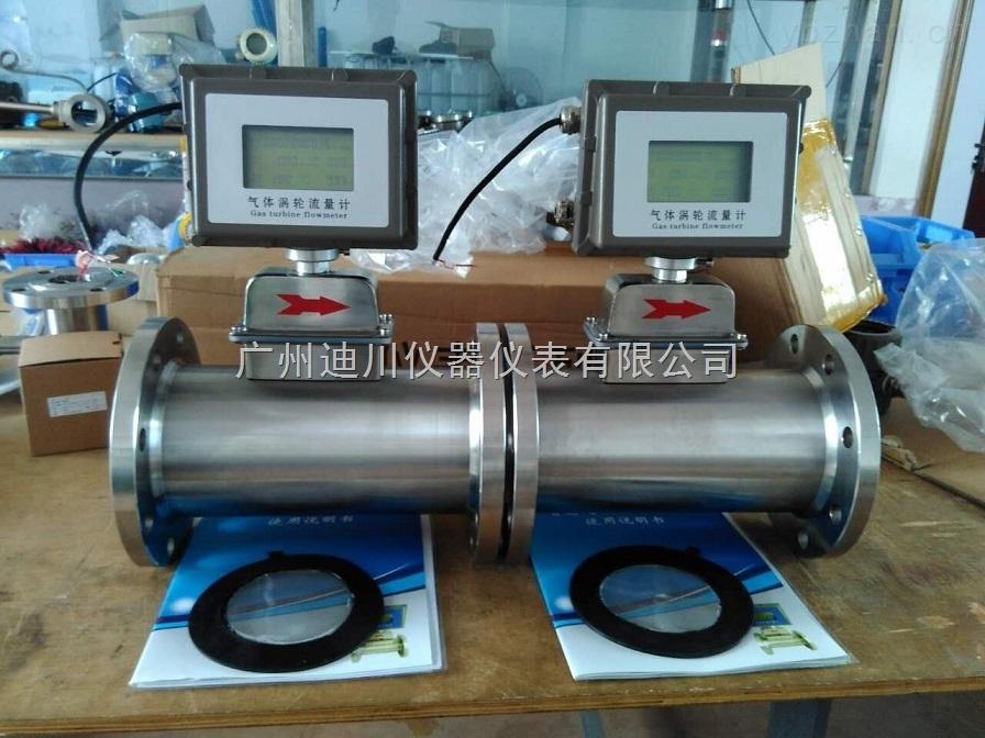 DC-LWQ-智能一体电池供电气体涡轮流量计