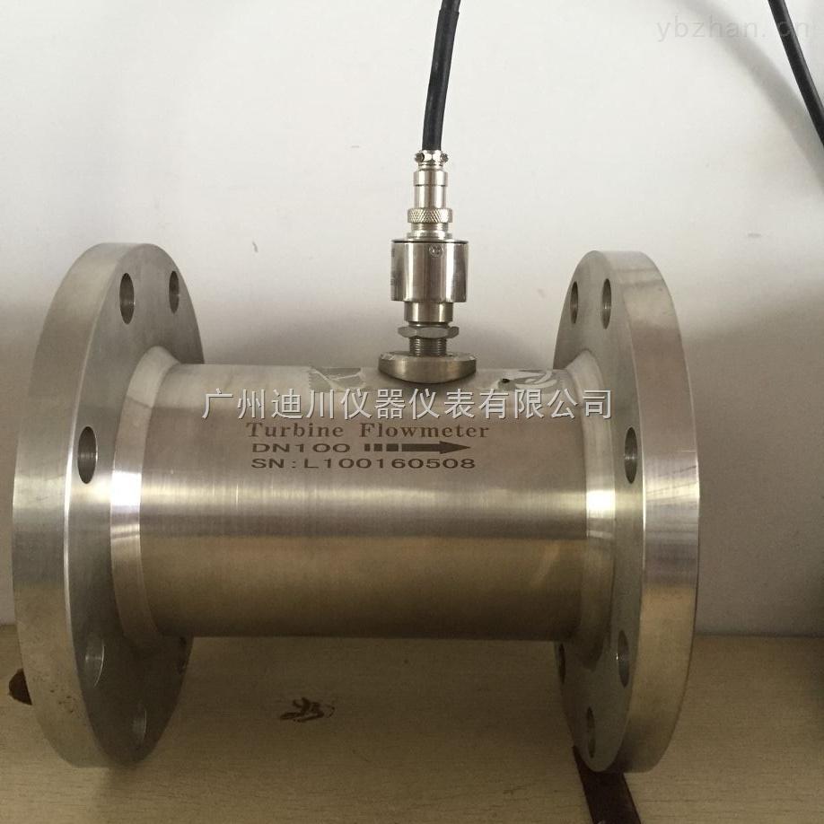 DC-LWGY-計量準確、穩定可靠智能液體渦輪流量計