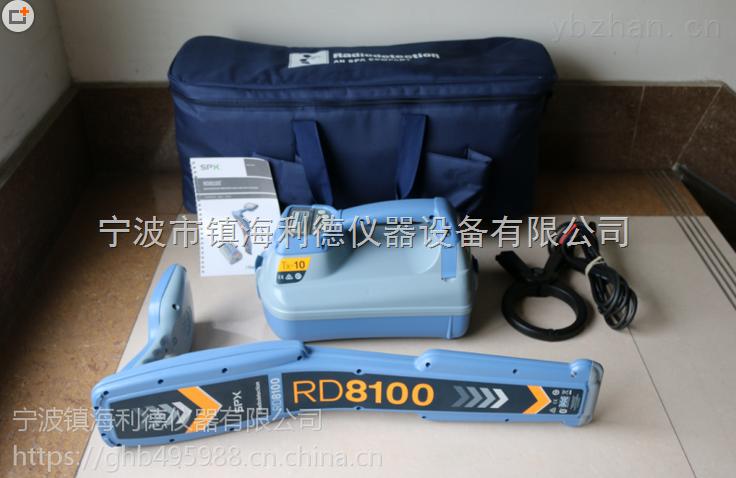 英国雷迪RD8100PDLG蓝牙管线探测仪,发射机TX-10B