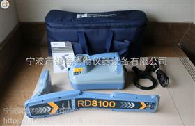 RD8100PTLGRD8100PTLG通讯电缆、光缆、管线定位仪 带蓝牙