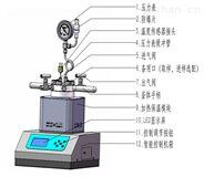 江苏电加热反应釜
