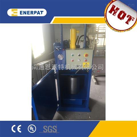 江苏高效率油漆桶压扁机成品尺寸