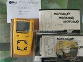 便攜式四合一氣體報警器型號MC2-4