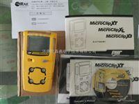 便攜式四合一氣體檢測儀進口儀器性能穩定