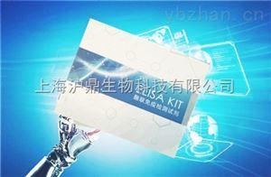 IL-9,小鼠白细胞介素9ELISA试剂盒价格