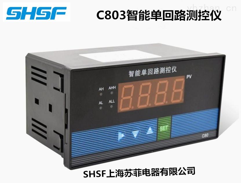 WP-C803-01-23-HL-P智能单回路测控仪