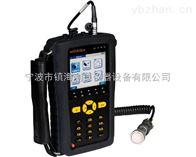 wiDAQce手持式振动分析仪现货促销