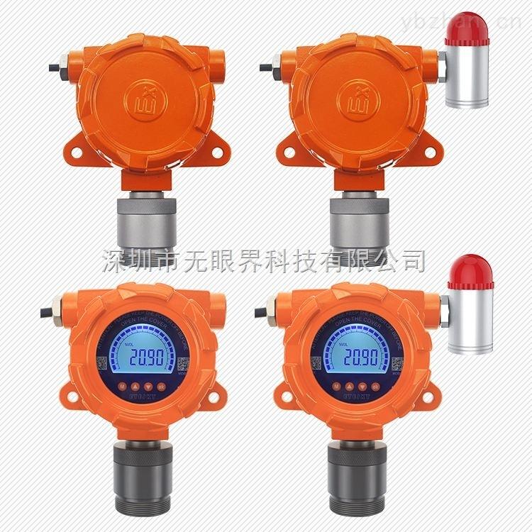 ES10B10-O2-固定式氧气报警器 氧浓度监测仪
