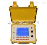 TD-66电力电缆故障测距仪 优价