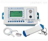 CD-12数字式多功能电缆探测仪 优价