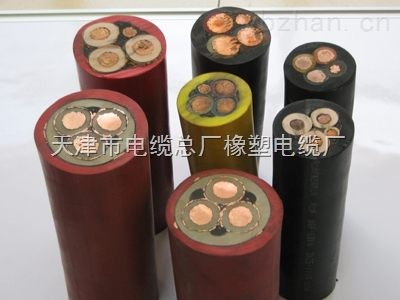 矿用电缆|矿用通信电缆|矿用橡套电缆|高压电缆价格\新报价