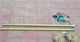 高压带电清扫刷 10-35KV通用绝缘子清扫工具