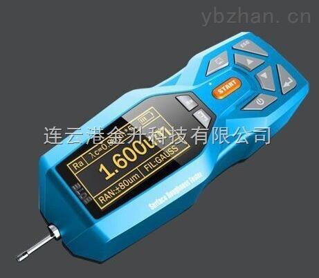 RCL-150-BOTE高精度表面粗糙度儀RCL-150優價