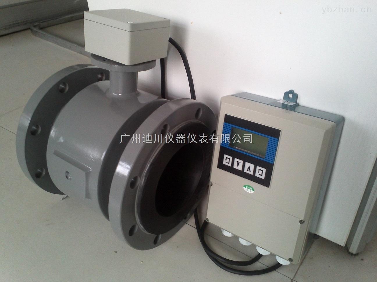 EMFM-電鍍污水流量計