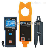 SL8003无线高压变比测试仪