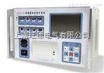 HDGK-8B断路器开关动特性综合测试仪生产