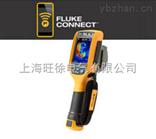 扬州旺徐特价美国福禄克Fluke Ti100 通用型热像仪