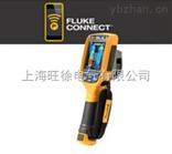 美国福禄克Fluke Ti125 工业-商业型热成像仪