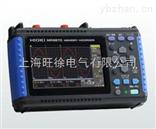 扬州旺徐特价日本日置HIOKI MR8870-30存储记录仪