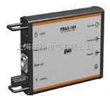扬州旺徐特价美国MEGGER FRAX-101变压器绕阻测试仪