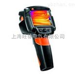广州旺徐特价德国德图TESTO 870 basic红外热像仪