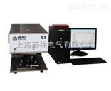 广州旺徐特价E3-GEN PCB检测分析仪