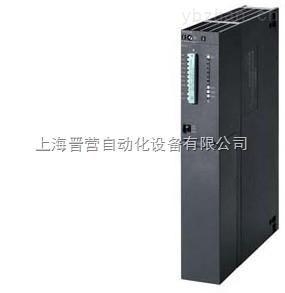 西门子S7-200编程通讯电缆6ES7901-3CB30-0XA0