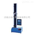 济南众标仪器WDS-5液晶显示防水材料试验机