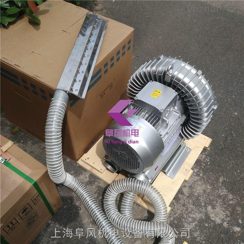 洗瓶吹干设备专用风机/旋涡高压风机