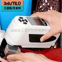 3nh三恩馳NH310/NH300高精度色差儀紡織印染油墨汽車家具化妝品油漆涂料