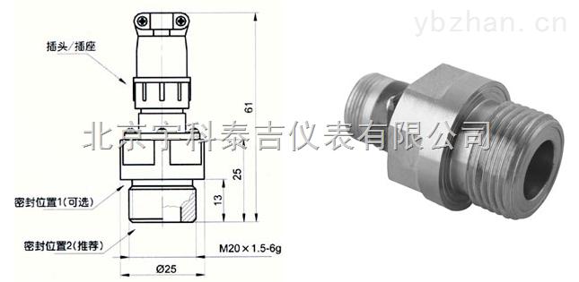 AK-1b-應變式壓力傳感器