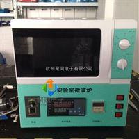 廠家批發實驗室微波爐JTONE-J1-3西藏