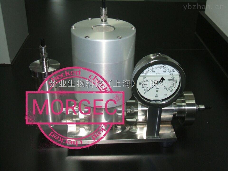 NanoFast NF-P5均质机-高压均质机
