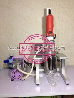 MBV-01真空乳化機-乳化機
